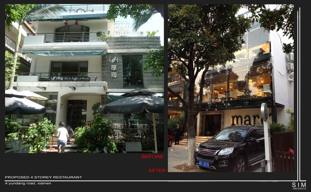 Before and After Shot of the proposed restaurant renovation in Xiamen
